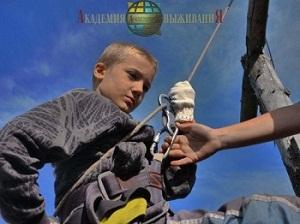 СКАЛОДРОМ - программа Школы выживания