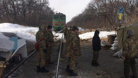 Блокада Донбасса. Цель - пер…