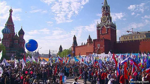 Первомайская демонстрация (фельетон от Green Tea )