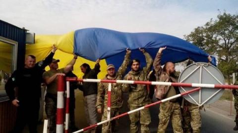 ГФСУ: Бюджет Украины недопол…