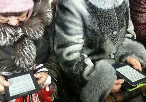 Московское метро улучшит имидж с помощью библиотеки