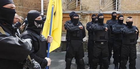 В Россию заброшена группа ук…