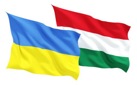 Украина и Венгрия: Киев гото…
