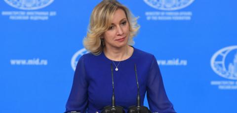 Мария Захарова — властям США…