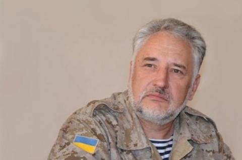 Золотые горы Жебривского: «Миллионы за украинизацию Донбасса».