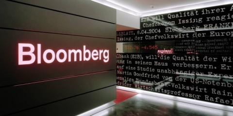Bloomberg назвал главные мир…