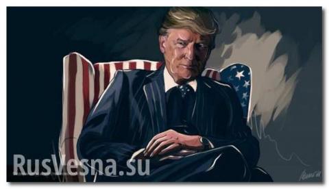 Коллапс Америки и трагичность Трампа