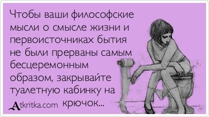 Ротмистр Ржевский. Картинки со смыслом.