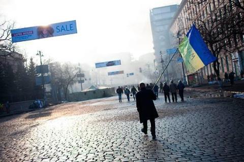 Прозрение Майдана: мы убили …