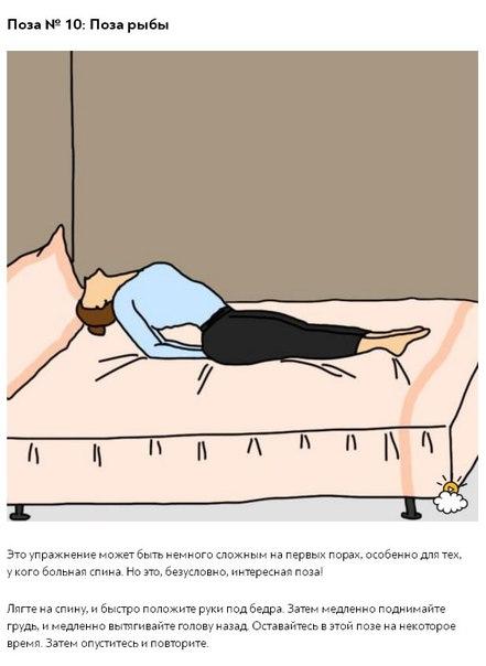10 легких поз йоги для хорош…