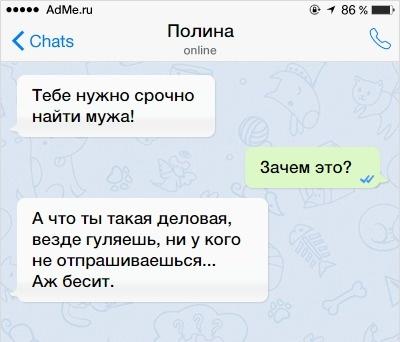 15 СМС от друзей, с которыми…
