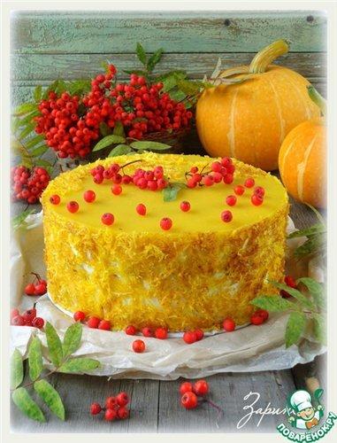 Десертный вихрь. Тыквенный торт