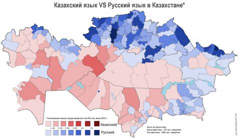 В Казахстане бурлят страсти.…