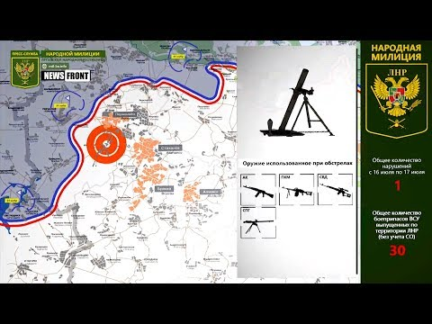 ЛНР: карта обстрелов со стороны ВСУ. 17 июля 2017