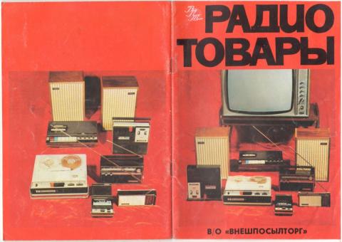 Красивости из сундучка - личная коллекция из СССР