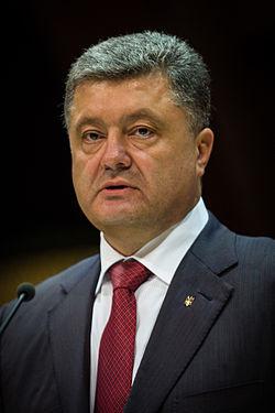 Порошенко пригласил Трампа на Украину и попросил помощи