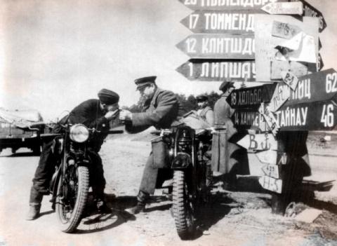 Лучшие мотоциклы Второй мировой