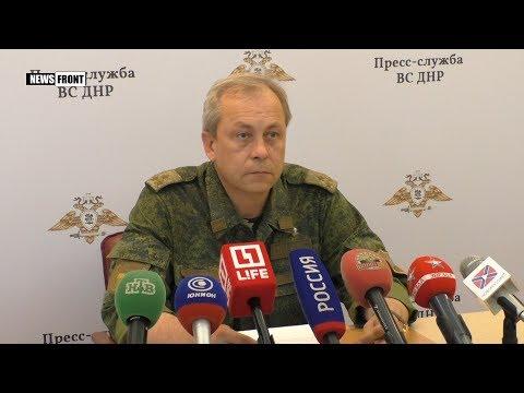 ДНР: украинские боевики 9 раз за сутки показали, что им плевать на «Минск»