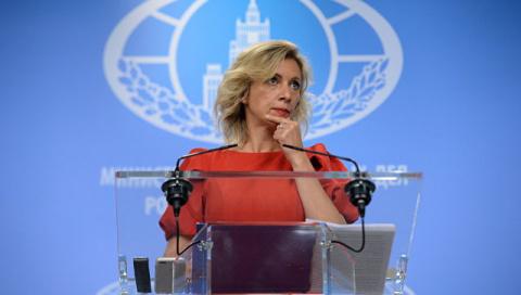 """МИД вызвал послов трех стран из-за ситуации вокруг проекта """"Собибор"""""""
