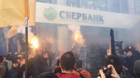 Почему не жаль банки России на Украине