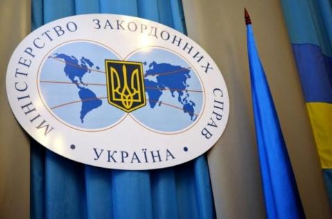 В МИД Украины прикидываются …