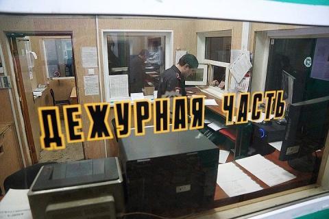 В Москве проститутка украла у своего клиента 48 миллионов рублей