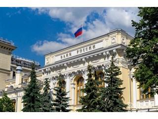 Готов ли Центробанк не допустить падения курса рубля накануне выборов президента?