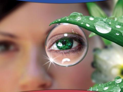 Народные средства для лечения катаракты