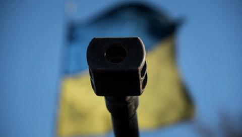 Украина – буферная зона США