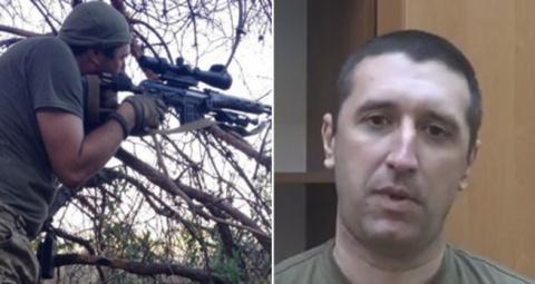 Арестованный МГБ ДНР диверса…
