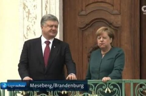Немецкий телеканал своим зри…