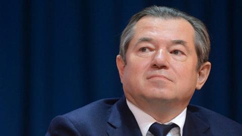 Сергей Глазьев: «Россия для США – всего лишь одно из звеньев цепи хаоса».
