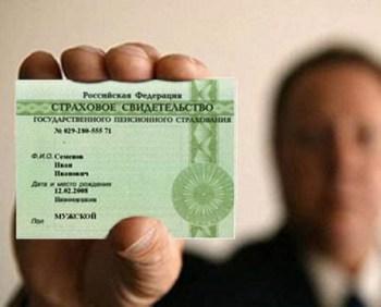 В России в октябре начнут вы…