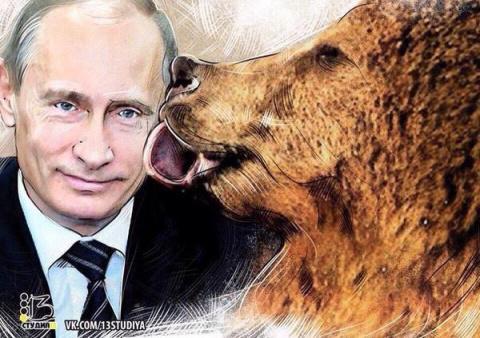 Как отличить русского от нерусского