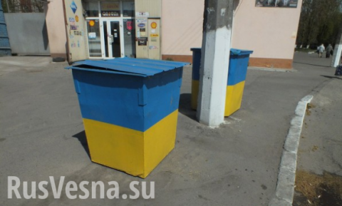 Самоотравление Украины