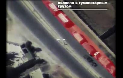 Минобороны: атакованный гумконвой в Сирии сопровождал пикап боевиков