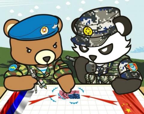Как США толкнули Китай в объ…
