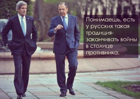 Россия — больше чем страна, …