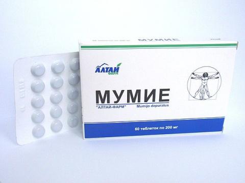 При каких заболеваниях принимать мумие