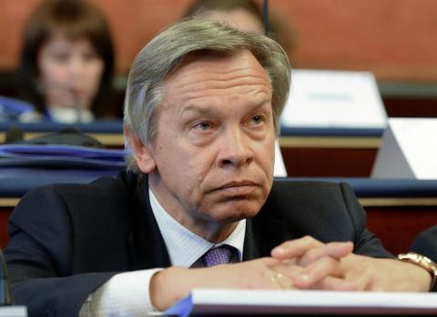 Пушков прокомментировал заявление посольства США в Киеве о признании паспортов ЛДНР