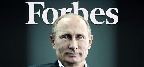 Что сделал Путин за 16 лет?