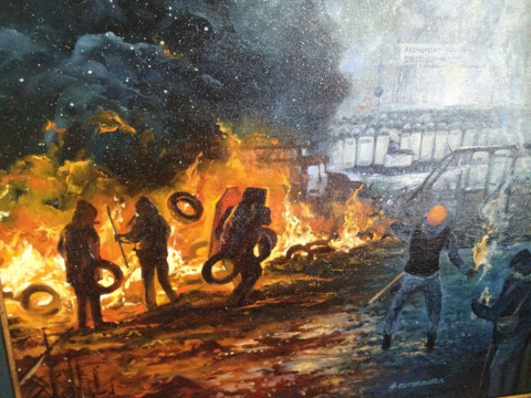 Сакральный анус майдана