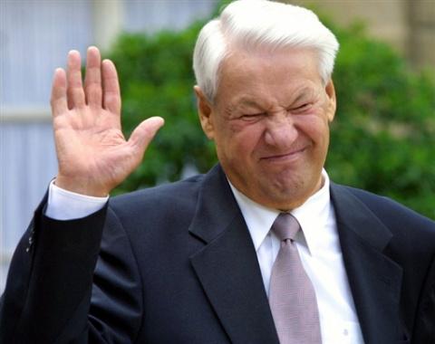 О Б. Н. Ельцине: Разрушить в…