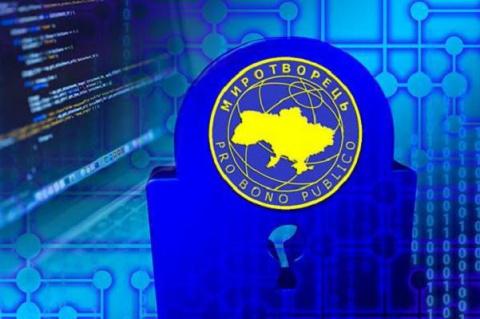 Новая угроза на Украине: вош…