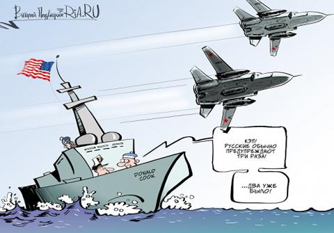Российские ВКС снова напугал…