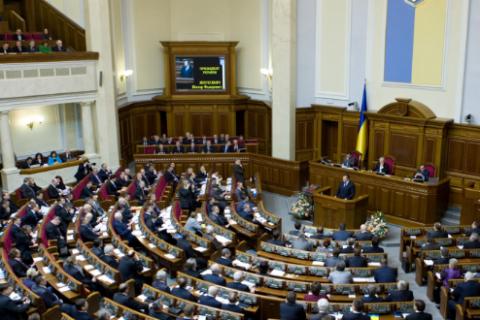 Украина приняла декларацию об ответственности СССР за Вторую мировую войну