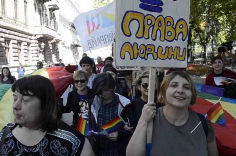 Одесса: Гомосеки против правосеков. Сожрите друг друга!