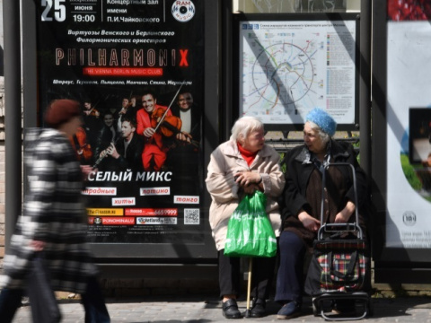 Пенсионную реформу заморозил…