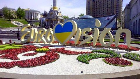 В Киеве растоптали «Евровидение»