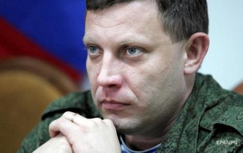 Украины не будет через 60 дн…